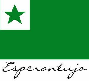 esperantujo