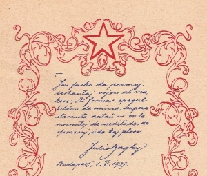 scrittura Julio BAGHY0001