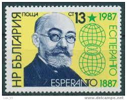 francobollo commemorativo