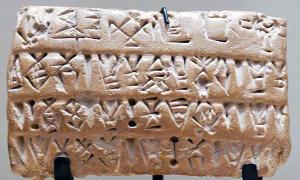 altro esempio di lingua proto-elamitico