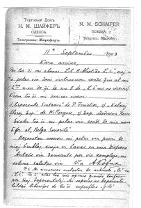 3 - Abram Kofman cartolina 11-9-1903
